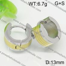Quality paper with good price basket stud earring