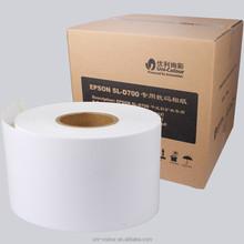 "Inkjet Drylab photo paper 5""x65m for Epson Surelab D700"