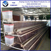 meat chicken breeding cage /chicken cage for layers (made in China)