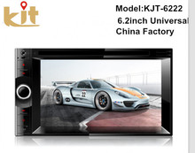 2 din universal car dvd gps navigation with google map