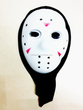 PVC halloween Jason mask