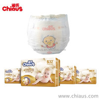 Companies looking for dry surface distributors disposable nappies