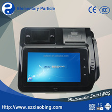 EP Tech 9 year factory pos terminal with camera, 1D/2D Barcode Scanner, Finger Print Scanner, gprs, Ethernet, NFC, magnetic a