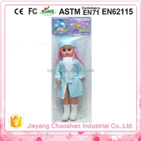 New Arrival 16.5 Inch Hot Selling Plastic Cheap Baby Doll