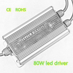 5 years warranty led power supply 12V 80W led driver / led driver 80W