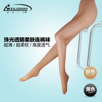 Fashion Factory Wholesale Women Sex Sheer Seamless Tube Tights Lady Pantyhose