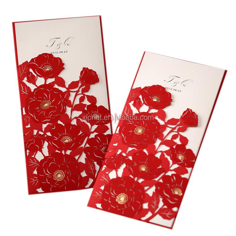 Laser Cut Wedding InvitationsInvitation Cards For Wedding DecorationsLatest Indian Wedding