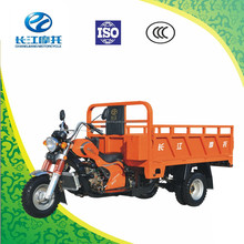 250cc water cooled five wheel motorized tricycle for sale