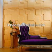 Green material colorful paper texture 3d room wallpaper self adhesive pvc wallpaper