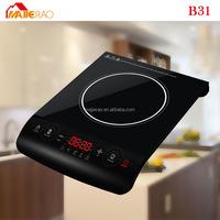 Home appliance Bateria de cocina de induccion/induction cooker