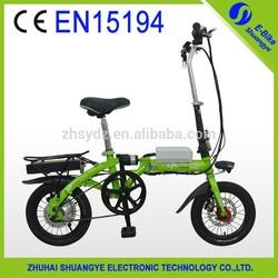 Core competencis kit and led light e bike
