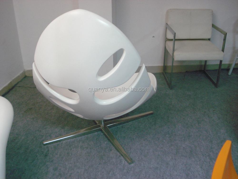 Fiberglass creative furniture fishbone shape chaise lounge for S shaped chaise lounge chairs