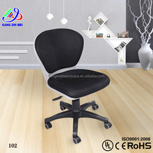 office lounge chair (KM-102)