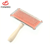 wood durable handle cleaning and massarge pet brush