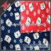 Polyester knitted fabric cute cat/ floral print