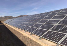 5KW Solar Power System for Home that needs to be able to power up some basic items like lights, fan, TV and so on.