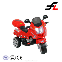 Super quality hot sales new style made in zhejiang motorcycles for children