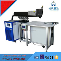 Huahai laser electrofusion welding machine for channel letter