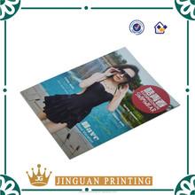 High quality monthly magazine with custom printed fashion magazine printing design