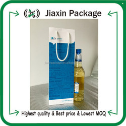 2015 customized printing art paper bag for wine packaging wholesale
