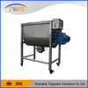 axial paddle type gravity mixer