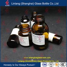 8 oz Medical Glass Bottles