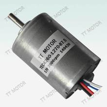 TEC4260 electric brushless dc motor 450mA PWM speed control
