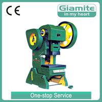 [Giamite] Multifunctional waste paper hydraulic press machine