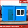 easy install flat pack container house easy container