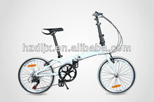 2014 Newest 7 Speed Alloy Folding Bike/ Folding Bicycle With High Quality