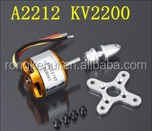 Brushless motor new West XXD A2212 KV930/1000/1400/2200 remote control four axis fixed wing