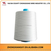 Best selling cheap high tenacity polyester filament yarn for sewing leather