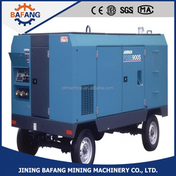 The screw air compressor of CVFY10-7 type used for industry