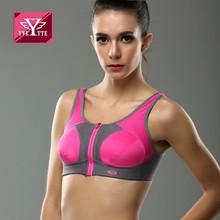 Yvette Wireless Sports Bra #6061-Women/Quick Dry/Breathable/High Impact