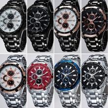 relogios masculinos 2014 Curren Luxury Brand Watch Men Fashion Watch Quartz Wristwatch Full Steel quartz fashion brand watch men
