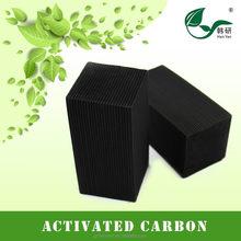 Contemporary unique carbon charcoal desiccant
