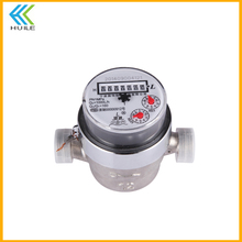 LXHY-8 sms gsm direct read leak detection alarm system natural gas neodymium magnetic data logger cast iron water meter