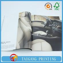 accept custom order OEM product catalog,advertising magazine,company brochure