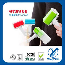 HQ1160C Sticky Reusable Washable Lint Roller