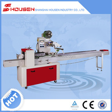 HSH 120S high quality Multi-Function automatic bread seal and packing machine