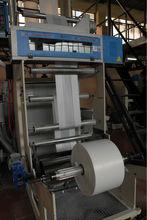 HDPE Plastic Film Extrusion Machine