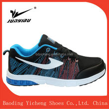 2015 fashion hiking trail casual shoes best waterproof hiking sport running shoes