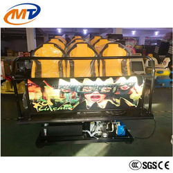 Popular new style mobile kino system home movie theater design 5D cinema,7D cinema,9D cinema with CE