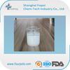 /p-detail/Tratamiento-de-agua-qu%C3%ADmicos-defoamer-antifoaming-agentes-sin-espuma-300006929772.html