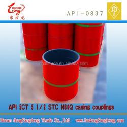 API Spec 5CT, API Spec 5B casing Coupling/Tubing Coupling of OCTG