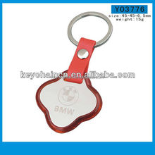 Y03776 Red clear plastic acrylic blank keyring for BMW