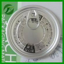 Japanese Printing Food Lid metal EOE lid