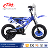 Baby toy CE standard kids bike/child bicycle/cheap cycle for sale