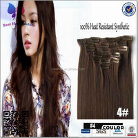 "22""130g heat resistant synthetic hair 7pcs/set 4# dark brown kanekalon clip in hair extensions"