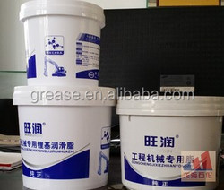 mp3 grease,good sell lithium grease,golden transparent yellow color